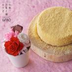 ルタオ 母の日ギフトBOX〜タンブラー〜 ドゥーブルフロマージュとカーネーション&バラ チーズケーキ LeTAO ギフト プレゼント GIFT PRESENT 北海道