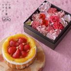 ルタオ 母の日ギフトBOX〜ボックス〜 ガトーブーケとカーネーション&バラ チーズケーキ LeTAO ギフト プレゼント GIFT PRESENT 北海道