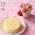 母の日 プレゼント ギフト 母の日ギフト〜マム〜 ドゥーブルフロマージュと花 日比谷花壇 チーズケーキ LeTAO GIFT PRESENT 北海道