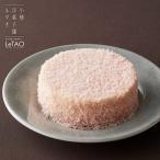 チーズケーキ ルタオ ベリーミルクドゥーブル ホワイトデー イチゴ ケーキ  スイーツ ギフト  2017