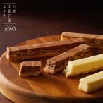 チョコとチーズが仲良くすると、こんなに美味しい。