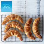 ルタオ LeTAO 塩 パン クロワッサン 塩バタークラウン [5個入]