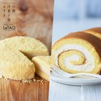 チーズケーキ ルタオ ミルクリッチセット LeTAO  ドゥーブルフロマージュ 期間限定 数量限定 お取り寄せ