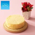 花とスイーツ 誕生日 プレゼント 記念日 お祝い チーズケーキ レア ベイクド ルタオ フラワーギフト ドゥーブルフロマージュと[フラワータンブラー]