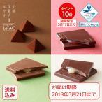 チョコレートで、感動したことありますか。