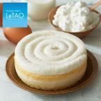 ルタオ LeTAO ムース ケーキ フロマージュ リリィ [4号 直径12cm 2名〜4名]季節 数量 限定