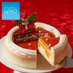 ルタオ LeTAO クリスマスケーキ 2019 予約 プリン ケーキ プディング ベル [5号 15cm 4名〜6名] 数量限定