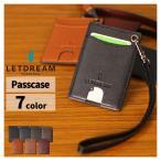 パスケース 本革 薄い スリム 単パス 定期入れ ストライプ付 革 メンズ レディース ICカード 2枚