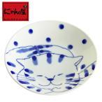 食器 ギフト 猫グッズにゃん屋 仲良し猫 トラ猫くん小皿(単品) 和食器 和風 プレゼント