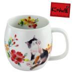 新生活 プレゼント マグカップ おしゃれ 陶器 マグ かわいい 結婚記念日 誕生日 プレゼント ギフト 猫グッズ にゃん屋 花猫 マグカップ レッド(単品)