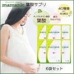 ショッピングサプリ 葉酸サプリ ママニック 6個セット タブレット 妊活 マタニティ サプリメント 美容成分配合 安心の国内生産