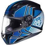 HJC CL-17 Redline Full-Face Motorcycle Helmet (MC-2, X-Small)