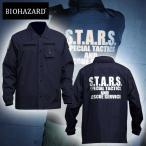 BIOHAZARD S.T.A.R.S. ウインドブレーカー RESIDENT EVIL バイオハザード スターズ クリス ウェスカー コスプレ