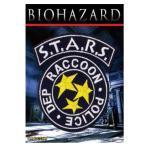 ショッピングワッペン 正規品 BIOHAZARD S.T.A.R.S.パッチ ベルクロ付き バイオハザード RESIDENT EVIL ワッペン STARS スターズ クリス ウェスカー