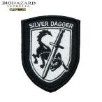 バイオハザード ヴェンデッタ biohazard vendetta BSAA SILVER DAGGER 刺繍ワッペン シルバーダガー Resident Evil レオン クリス レベッカ 生化危机
