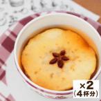 紅茶 ティーバッグ 国産 アップルティー 和紅茶 乾燥りんご 無添加 2袋セット