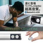ワイヤレス イヤホン イヤホンマイク 完全独立 両耳 コードレス バッテリー 高音質 Woofer Bluetooth 4.1 イヤホン ランニング スポーツ 通話可能 通勤 通学