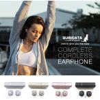 SURICATA スリカータ ワイヤレス イヤホン ヘッドホン本体 完全独立 両耳 コードレス 高音質 Woofer Bluetooth 4.1 モバイルバッテリー (予約5月下旬発送)