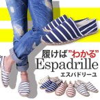 ショッピングエスパドリーユ エスパドリーユ メンズ スニーカー スリッポン サンダル 靴 新作 春 夏 エスパ セール