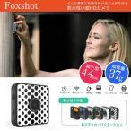 Foxshot Camera フォックスショット 防水性 小型 HD カメラ アクションカメラ wifi SDカード 自撮り セルフィー 防犯カメラ アクティブショット 軽量 高画質