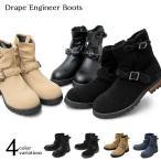 ドレープアンクルブーツ エンジニアブーツ メンズ シューズ 靴 カジュアル ブーツ ジップ ブラック ブラウン ショートブーツ ロング 大人 オシャレ セール
