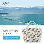wtw ダブルティー トート トートバッグ WTW TOTE BAG 3 DEW S 定番 ロゴ入り ランチバッグ