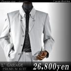 Mのみ ストライプ織柄変形スタンドマオカラー比翼スーツ/3タック(グレー)44513 大きいサイズ ビッグサイズ 春夏秋