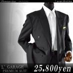 ストライプ織柄ピークドラペル6釦ダブルスーツ/3タック(ブラック)54111 大きいサイズ ビッグサイズ 春秋冬 M/L/2L
