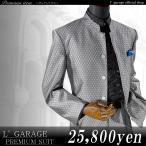 ダイヤチェック柄スタンドマオカラースーツ/2タックスラックスパンツ(グレー)64505 大きいサイズ ビッグサイズ 春秋冬 2L/3L