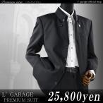 ストライプ織変形スタンドマオカラー比翼2ピーススーツ/2タックスラックスパンツ(ブラック)74502 大きいサイズ ビッグ 春秋冬 M/L/2L
