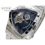 コグ COGU 流通限定モデル スケルトン 自動巻 メンズ 腕時計 BNT-N-BK