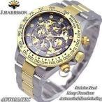 (ジョンハリソン) JOHN HARRISON 自動巻き 腕時計 JH003-GBK 石付き●送料650円〜