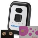 『SIMカード+車両取付用ケースセットパック』リアルタイム追跡GPSトラッキングレシーバー  TR-313J(日本語版) 本体1年保証