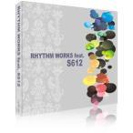 WAVサンプリング素材集 RHYTHM WORKS feat. S612