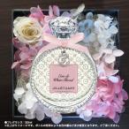 Yahoo!L'heureux ヤフーショッピング店JILL STUART ジルスチュアート リラックス オード ホワイトフローラルmeetsラグジュアリーフレグランスギフト〜Luxury Fragrance Gift〜