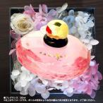 ショッピング女性 YVES SAINT LAURENT イヴ・サンローラン・ボーテ ベビー ドール オーデトワレmeetsラグジュアリーフレグランスギフト〜Luxury Fragrance Gift〜