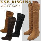 ブーツ ニーハイブーツ ロングブーツ インヒール EXE BISGINA SC-6401