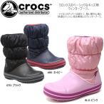 期間限定送料無料クロックス キッズ ウインターパフブーツ Crocs Winter Puff Boot Kids 14613 ブーツ  軽量 子供用