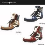ドラゴンベアード メンズ DRAGON BEARD DX-143 靴 メンズ カジュアル シューズ ブーツ スニーカー