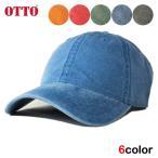 OTTO オットー ストラップバックキャップ 帽子 ロープロファイル メンズ レディース 無地 シンプル bk nv bl gn or rd