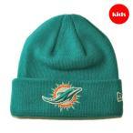 NEW ERA ニューエラ ニット帽 帽子 子供用 ニットキャップ ビーニー NFL マイアミ ドルフィンズ キッズ lbe