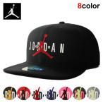 ジョーダンブランド スナップバックキャップ 帽子 JORDAN BRAND メンズ レディース wt bk rd pk