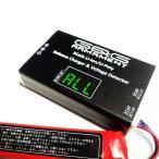 G&G ARMANENT G-11-148 2.0 Li-Po Digital Balance Charger (リポバッテリー充電器)