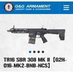 【新商品】G&G ARMAMENT 【G&Gアーマメント】【G&G電動ガン】 TR16 SBR 308 MK2 (G2H-016-MK2-BNB-NCS)