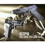 G&G ARMANENT GTP9 Black【GAS-GPM-TP9-BBB-NCM】