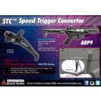 Speed TriggerConvertor