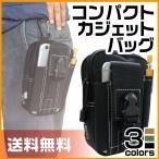 コンパクトガジェットバッグ ベルトバッグ ベルトポーチ メンズ ベルト バッグ