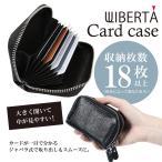 カードケース カードホルダー 本革 ジャバラ メンズ レディース スリム タイプB