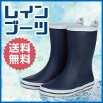 Boots, Rain Shoes - 長靴 レインブーツ レインシューズ 雨靴 ショート 作業用 農業 園芸 水仕事 除雪 洗車 メンズ レディース 23cm〜29cm