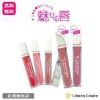 リッププランパー コンプレックスXL 6.5ml レギュラー 唇専用美容液 唇美容液 リップ美容液 送料無料